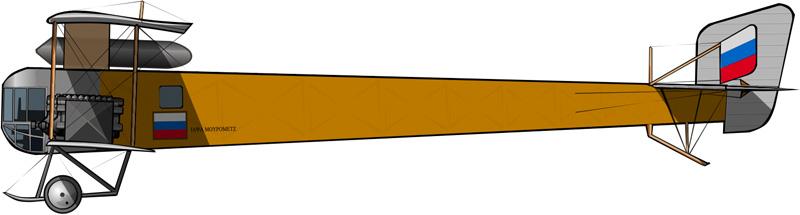 sikorskyilyamouromets1915