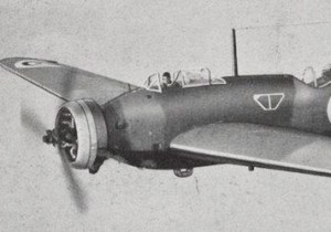 Avion Vickers, Type Wellesley