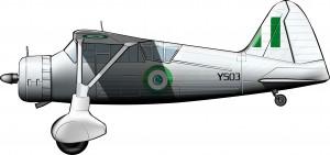 La primera fuerza aérea de Egipto