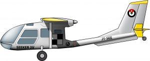 Seabird Seeker, fabricado en Amman.