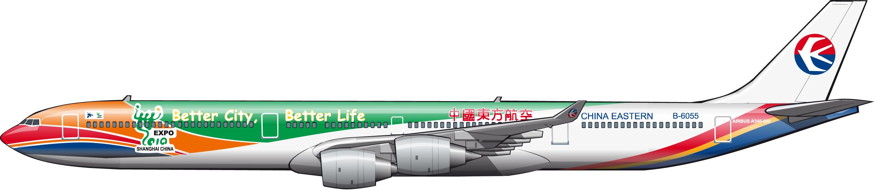 a-340-600chinaeasternshangaiexpo
