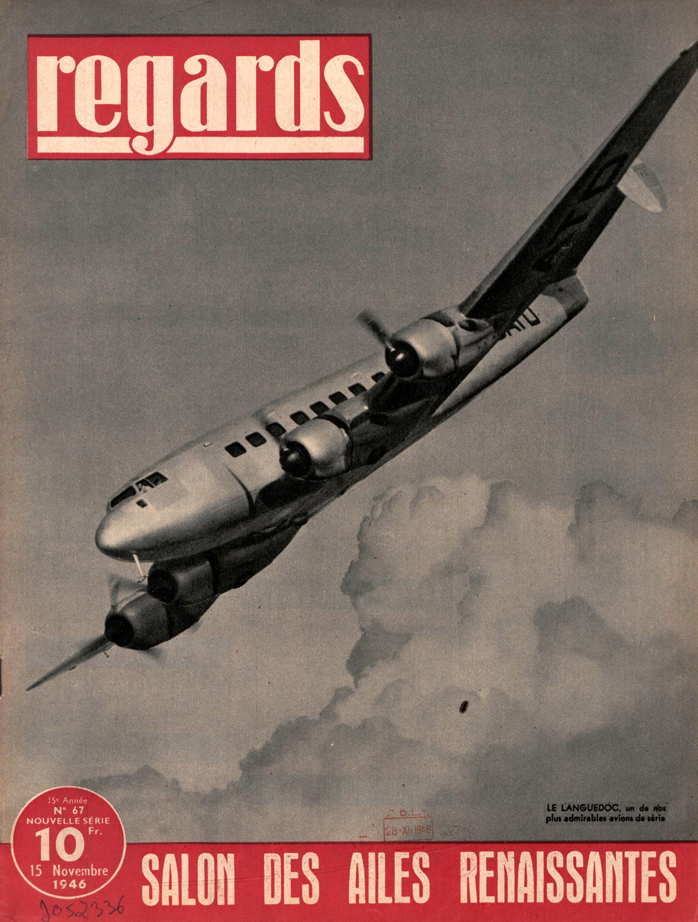 Regards-15-nov-1946