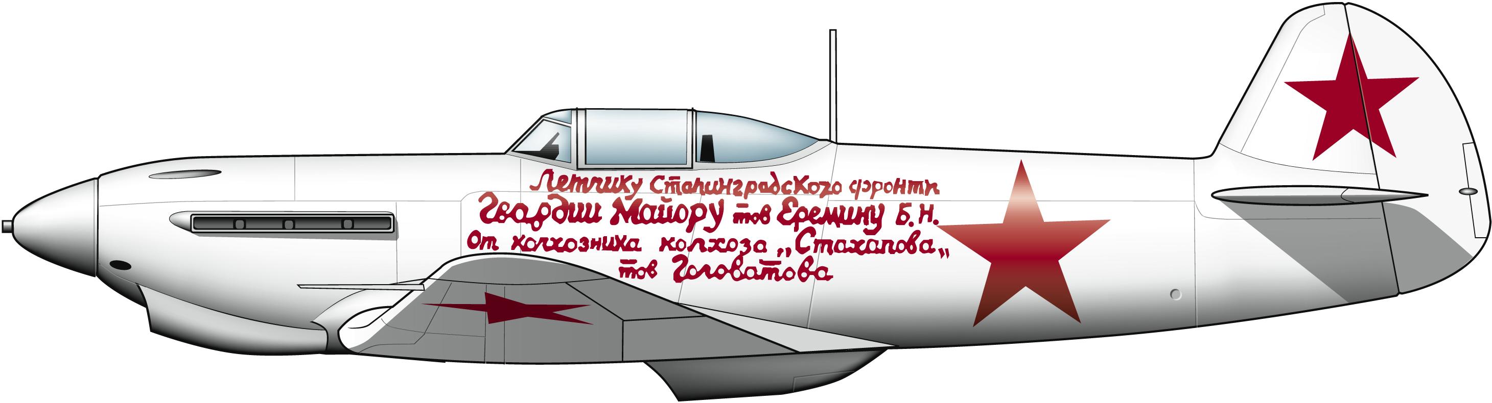 yakovlevyak1-1943stalingrad