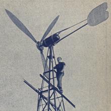 1944-aerogenerador220