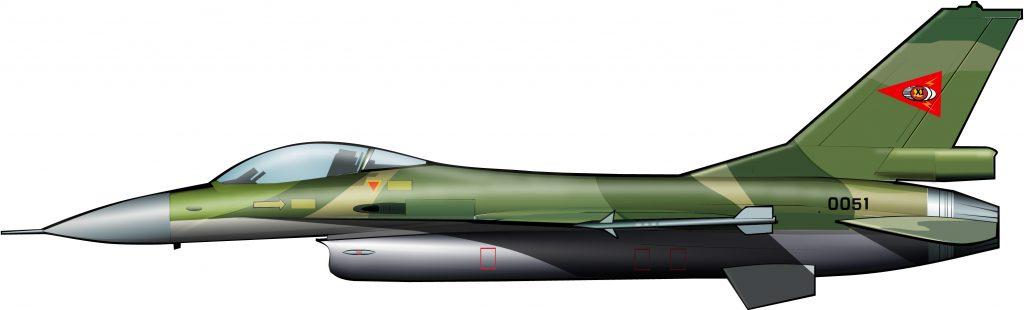 El avión de guerra más moderno de Latinoamérica