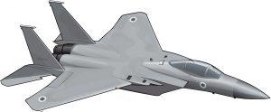 El F-15 de la policía aérea colonial israelí