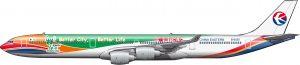 La pujante aviación comercial china