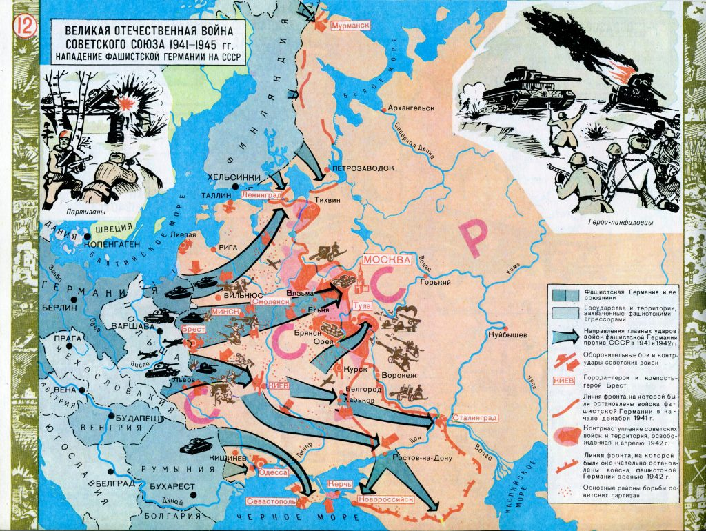 La Gran Guerra Patriótica en dos mapas escolares