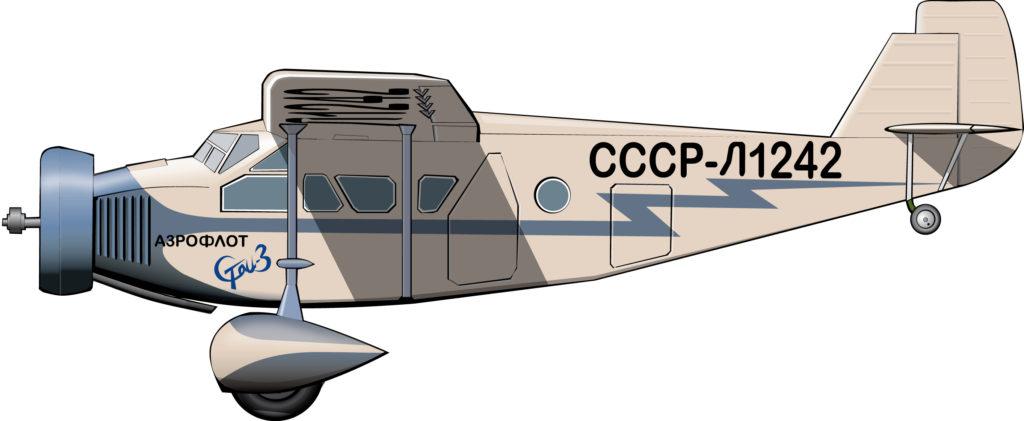 Un avión de acero en la Unión Soviética del hombre de acero