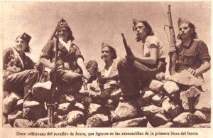 Mujeres armadas