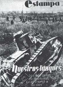 Tanques en España, 1930-1938