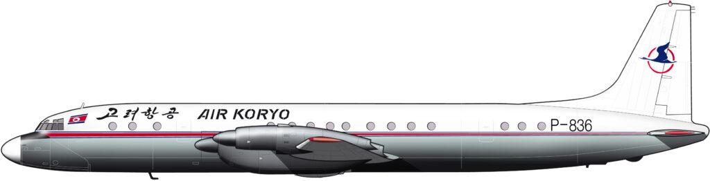 La aerolínea hermética