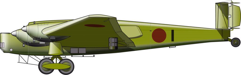 El primer bombardero imperial japonés